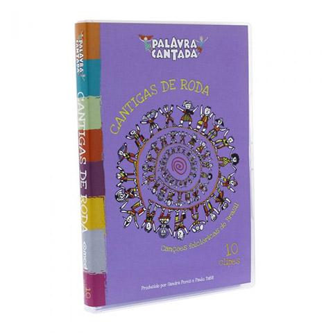DVD-Cantigas-de-Roda- Miniatura